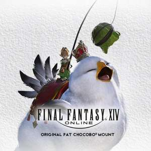 Final fantasy XIV free bundle O2 priority moments