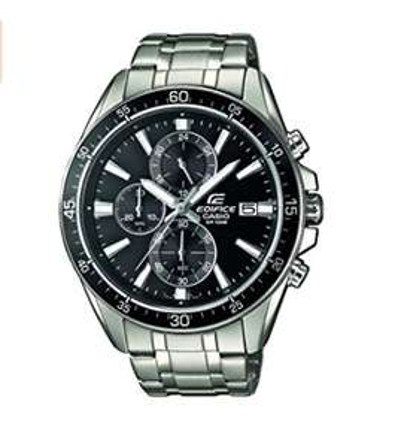 Casio Edifice EFR-546D-1AVUEF Steel Bracelet Watch £59.98 @ Amazon