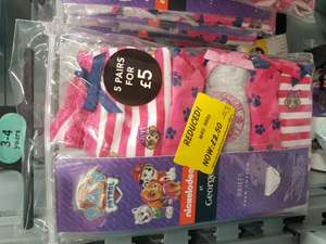Asda girls' Paw Patrol pants £2.50 (and reduced own brand packs)
