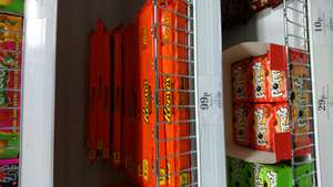 Reeses peanut butter cups 99p instore @ home bargains