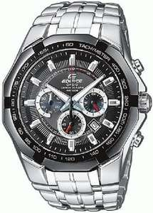 Casio Edifice Men's Watch, £61.47 for Prime day/Amazon