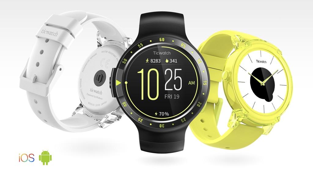 Ticwatch S & E Early Bird Order 25% off retail £92 @ Kickstarter