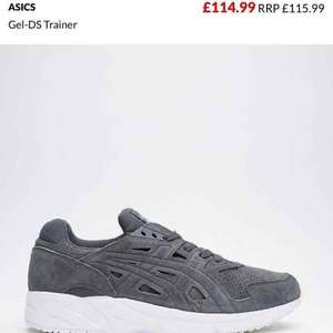 ASICS GEL - DS @ DROME £114.99! RRP £115.99