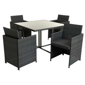 Wilko Rattan Effect Cube Set 4 Seater Was £275.00 £175.00 You save £100.00
