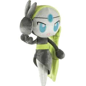 Pokémon 20th Anniversary Meloetta 20cm Plush £4.98 @ Toys R Us Exclusive