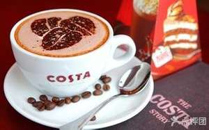 Free Gift: Costa Coffee or Cake Worth up to £2.65 on Vodafone