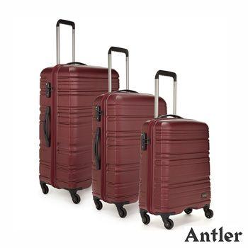 Antler 3 piece hard case suitcases £99.99 @ Costco