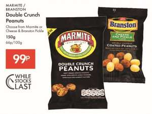 Marmite or Branston Cheese and Pickle flavour Double Crunch Peanuts 150g - 99p @ Lidl Thursday 27th