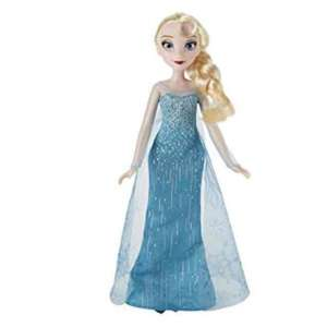 Disney princess dolls 2 for £14 asda in store