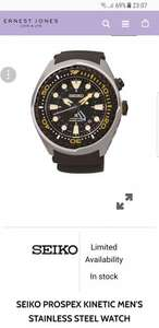SEIKO PROSPEX KINETIC MEN'S STAINLESS STEEL WATCH £260.10 @ Ernest Jones