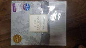 Luxe Maison King Size Duvet Set £4.99 - B&M Nationwide