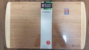 Russell Hobbs Fusion 58cm Bamboo Chopping board 10p - B&M Nationwide