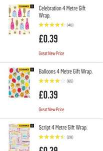 Various Wrapping Paper @ Argos £0.39 Birthday Celebration
