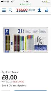 Staedtler Bts Tin Ready for when students are back at school etc - £8 @ Tesco
