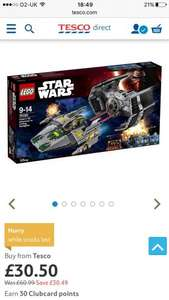 LEGO 75150 Vader's TIE Advanced vs. A-Wing Starfighter ONLY £30.50 at Tesco Direct (free C&C)