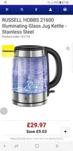 RUSSELL HOBBS 21600 Illuminating Glass Jug Kettle - Stainless Steel £29.97 @ Curry's