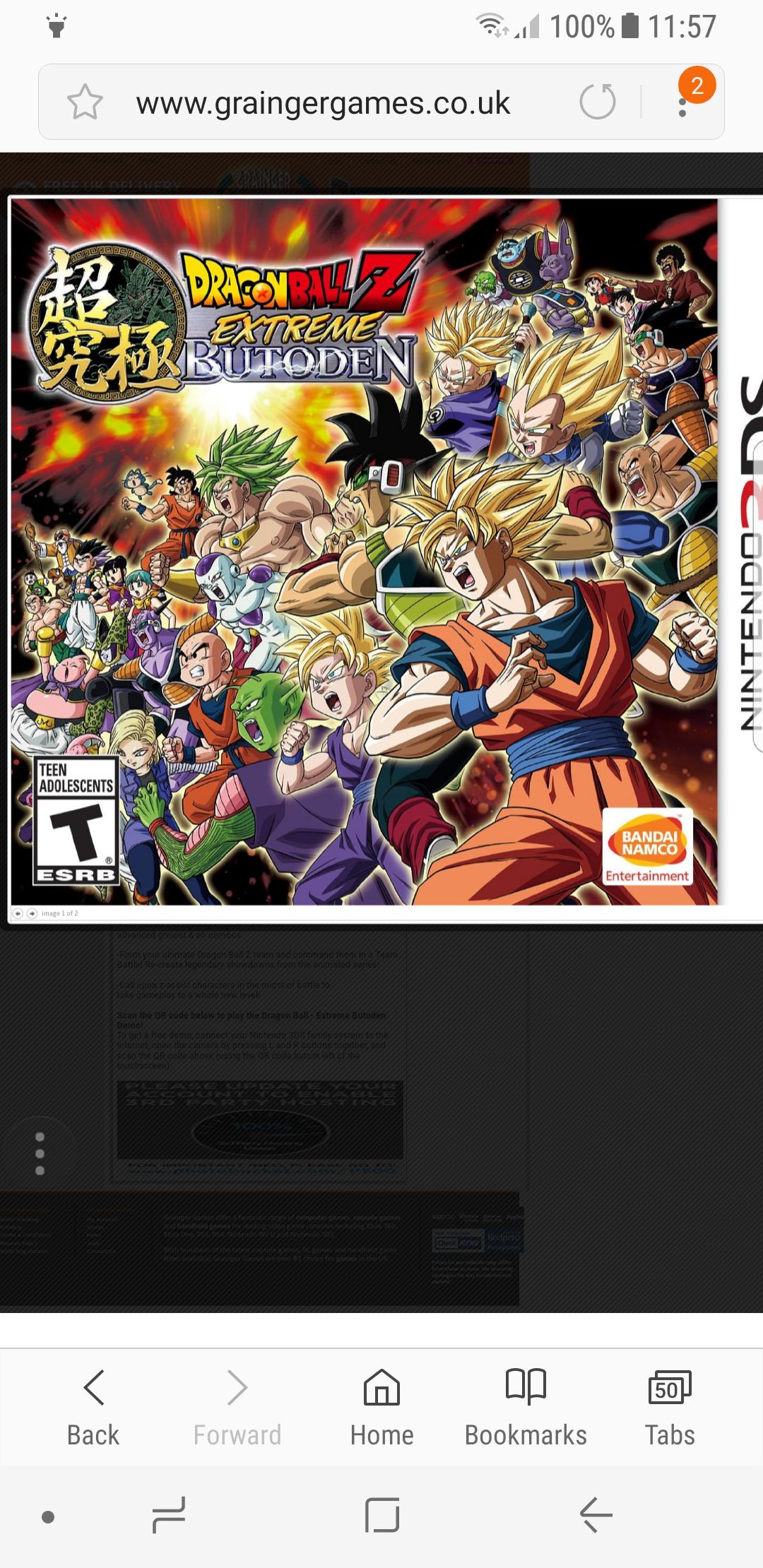 Dragonball Z: Extreme Butoden (Nintendo 3DS) £14.99 Grainger Games