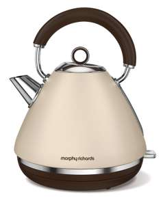 Morphy Richards Accents Special Edition Kettle In Sand Colour Only £18 WAS £60 in Sainsburys Milton Keynes