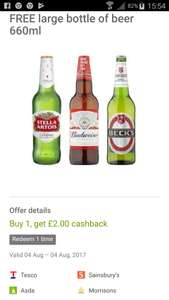 FREE large bottle of beer 660ml - Stella / Budweiser / Becks