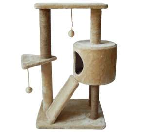 Cat Scratch & Rest Station Catalogue Number 482/2136 Half Price £19.99 @ Argos