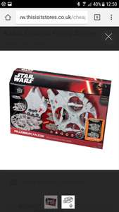 Star wars Millenium falcon drone @ thisisitstores.co.uk £44.99 (next best price is £79.97 at Asda) free delivery.