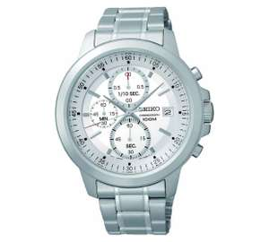 Seiko Men's Silver Dial Chrono Bracelet Watch  Argos £43.49