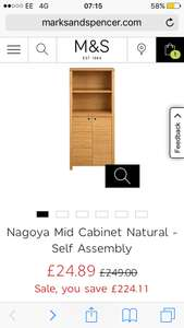 Nagoya Mid Cabinet Natural - Self Assembly £24.89 + Delivery £3.99 at M&S