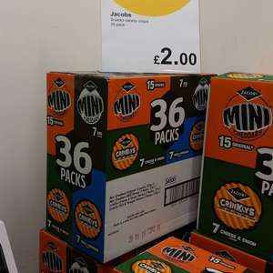 Jacobs Snack Variety Crisps (Mini Cheddars & Crinklys) 36 Box £2 @ Wilko