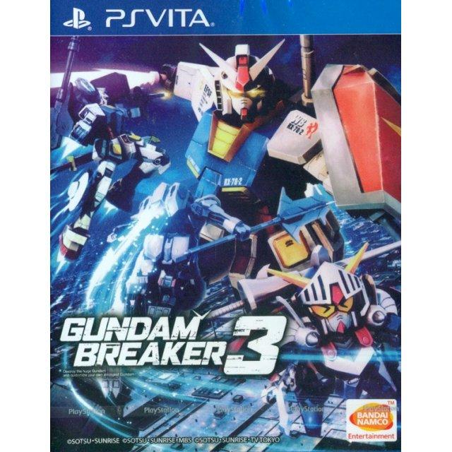 Gundam Breaker 3 (English Subs) PS Vita using code MYPSVITA £32.53 @ Playasia
