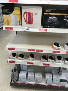 External hard drives reduced to clear - Prices range: £30-45 Sainsbury's in Moortown (Leeds).