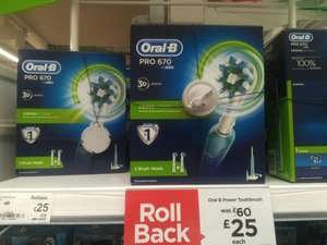Oral B Pro 670 Tooth brush £25 Asda instore