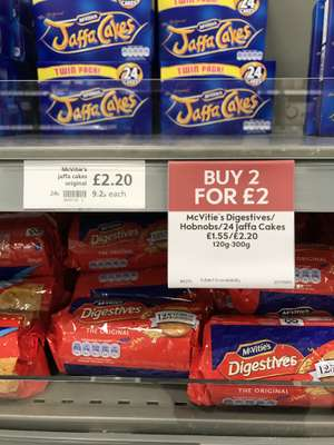 Waitrose: Jaffa cakes 2 x24 pack for less than the price of 1 - £2