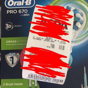 Oral B Pro 670 Electric Toothbrush £12.50 @ Asda Living Walsall