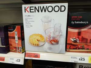 Kenwood FPD220 Food Processor - £25 instore @ Sainsbury's