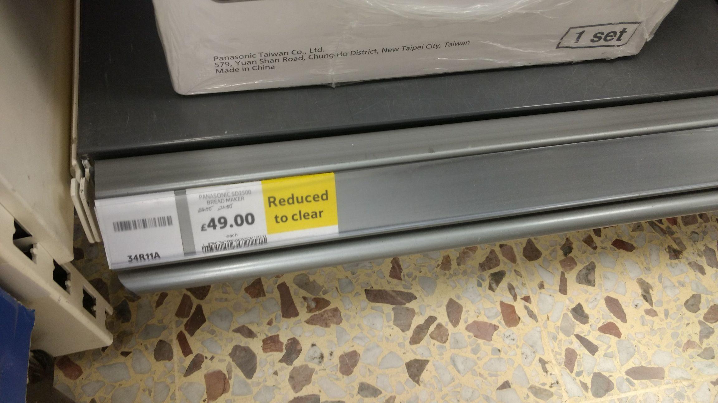 Panasonic breadmaker SD-2500 WXC £49.95 @ Tesco extra instore
