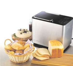 Kenwood Bread Maker for £26.45 - Amazon  sold by SussexSpares