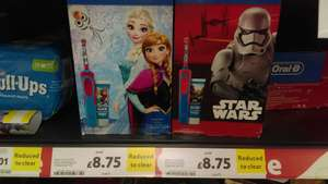Kids electric toothbrush frozen and starwars - £8.75 instore @ Tesco (Dungannon)