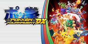 Pokken Tournament Demo (Japanese Nintendo Switch eshop available now!