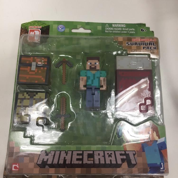 Minecraft survival set £2 asda