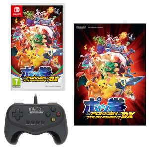 Pokkén Tournament DX + Pokkén Tournament DX Pro Pad Controller + A2 Poster - £64.99 From Nintendo