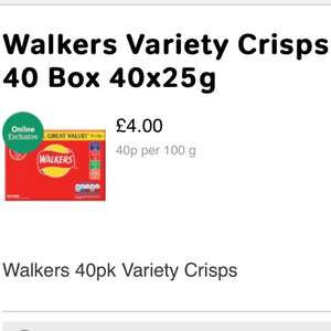 Walkers Variety Crisps 40 Box £4.00 @ Iceland (online exclusive) Minimum Order £25 + £2 Del / Free delivery wys £35
