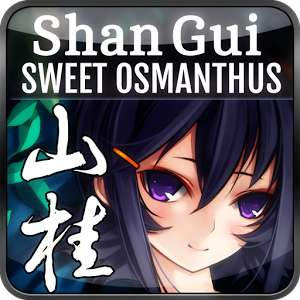 Shan GUI free on Google Play Store usually £0.79
