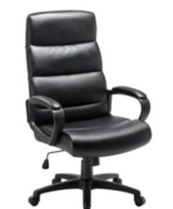 Cheap leather executive chair at Viking Direct for £44.99