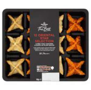 Morrisons oriental star selection. Only 25p online.