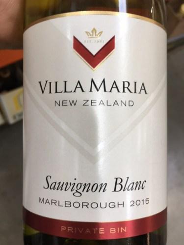 Rollback ASDA Villa Maria Sauvignon Blanc - £7 instore