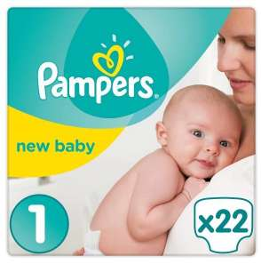 Buy One, Get One Free On Selected Pampers New Baby (Sizes Micro, 1, 2) From £3.65 @ Superdrug