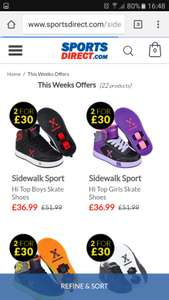 Heeley like wheel trainer 2 for £30 @ Sports Direct - £4.99 del