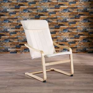 Oslo relaxer chair half price £20.44 delivered @ The range