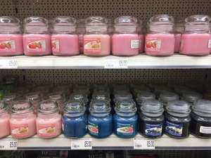 Yankee Home Inspirations Candles - £5 instore @ Bargain Buys