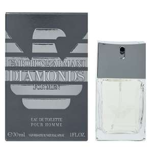 Men's perfume discount on TKMaxx  Issey Miyake at £34.99 100ml usually £67